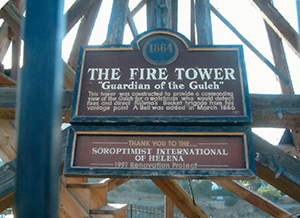 Fire Tower Helena