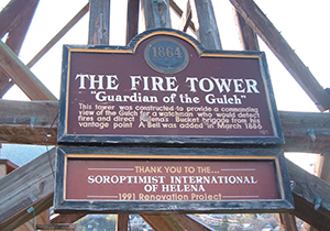 Fire Tower Sign